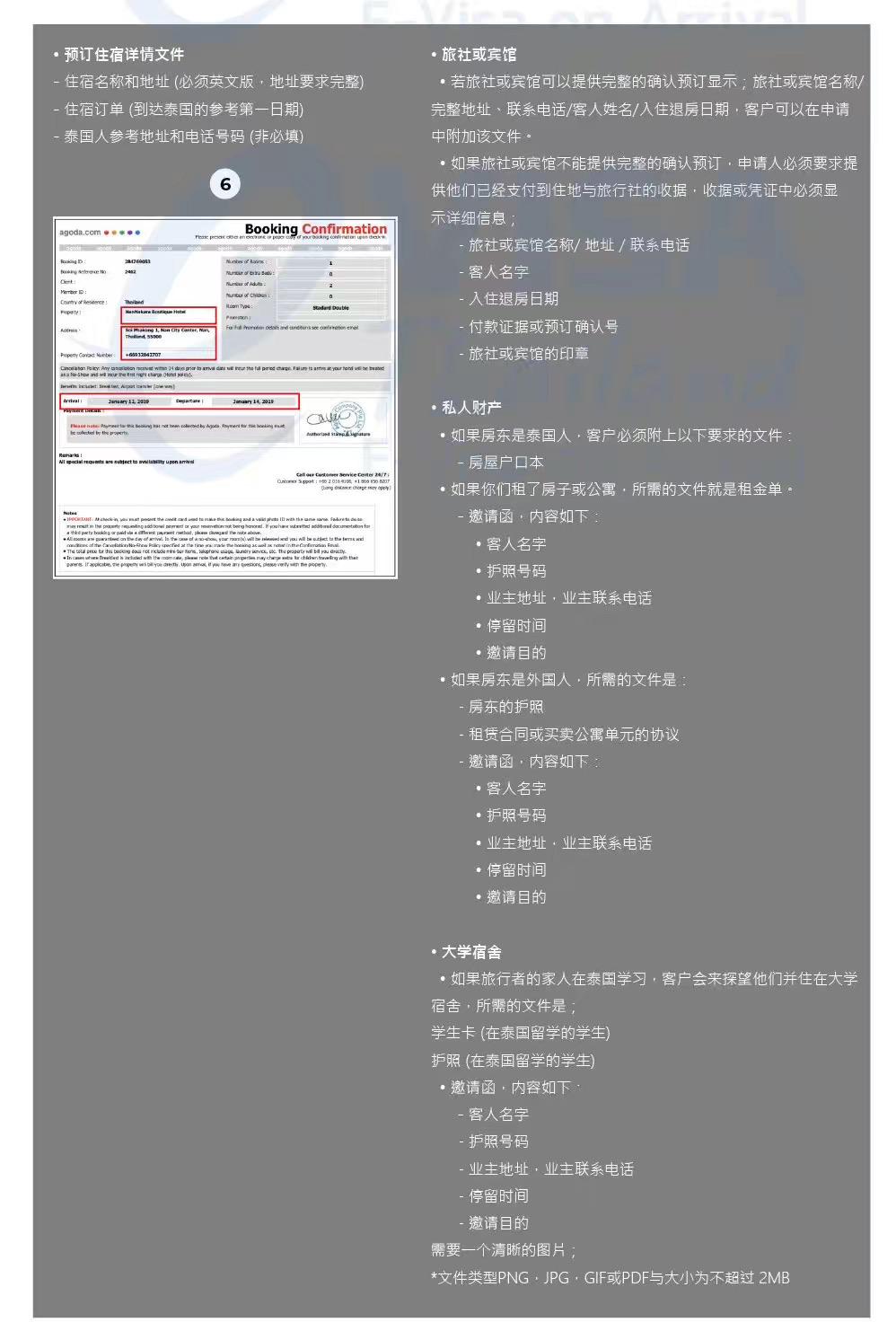 318AAADE-ED7C-4450-AAD5-2FBEBEC59CEF.jpeg